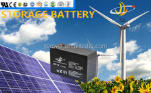 hot sale 12v 7ah 20hr battery 12v 9ah rechargeable vrla battery storage deep cycle battery