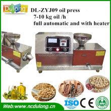 Commerial uae vegetable oil press oil expeller price