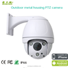 Chinese Brand Cctv Security System Wifi