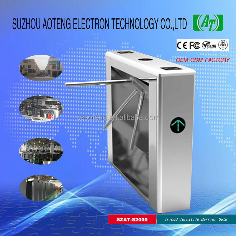 High quality Motor Driven Tripod Turnstile Barrier Gate with SUS304 stainless steel for the entrance of subway (SZAT-S2000)
