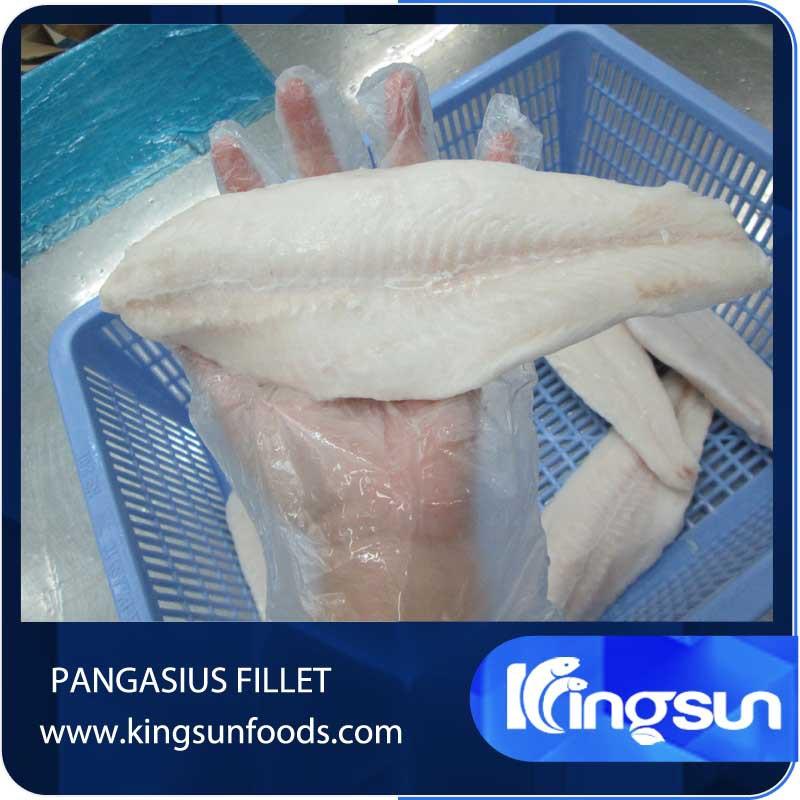 Пангасиус замороженный