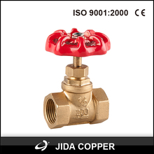 China Supplier Low Pressure and Water Media Brass Stem Gate Valve with prices