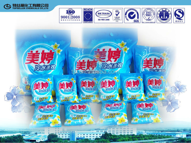 Professional detergent and scouring washing powder manufacturer