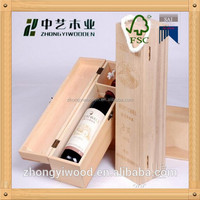 2016 year china factory FSC OEM single wooden beer wine whiskey glass bottle storage box tote carrier