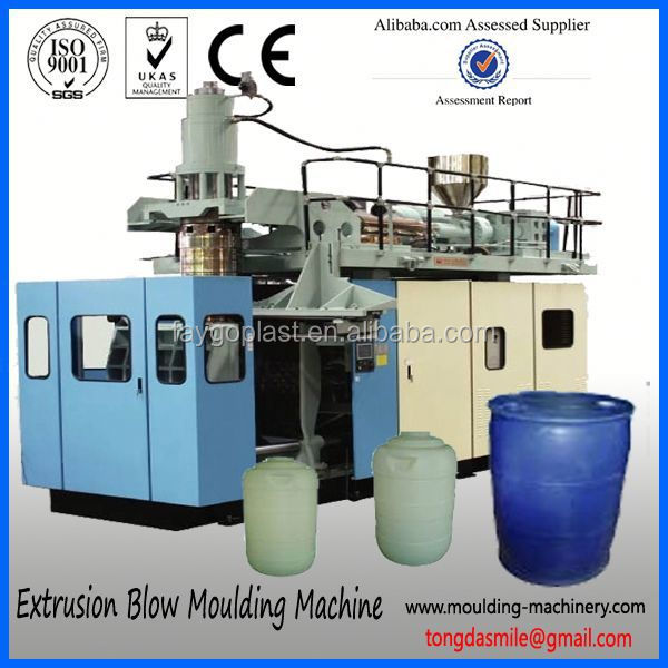 double layers extrusion pe parcel bag film blowing machine