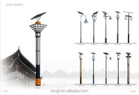 solar garden light high quality gaden lamp solar led garden light solar street light system