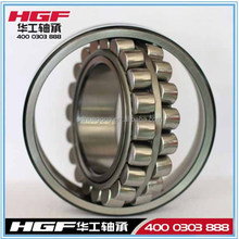Best price ngk excavator spherical roller bearing 23124/C4 23124N/C223124K/W3 bearing puller sizes