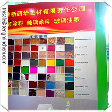 paint color tempered glass made in china Quick drying at low temperature