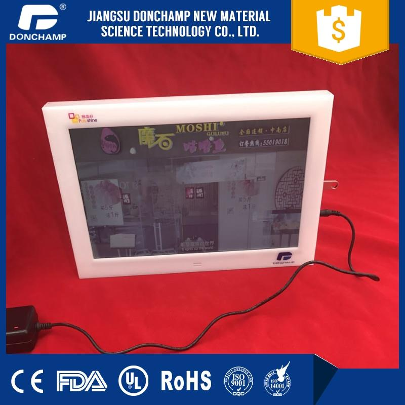 Strong quality automatic slide show playback picture frame voice recording digital photo frame with high quality