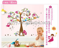 DF5095 flower tree fairy decorative removable DIY wall stickers