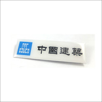 printing metal stainless steel name tag with safty pin