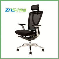 low price CE fabric to cover office chair