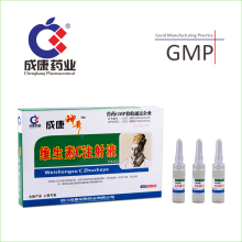GMP Chinese Manufacturer Supply Vitamin C Injection immune booster medicine