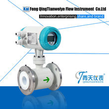 high quality and accuracy electromagnetic concrete flow meter