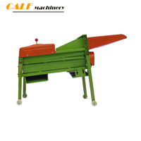 1.5KW Electric new type maize thresher/corn sheller /peeling machine