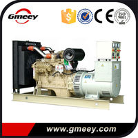 Gmeey Manufacture USA 4BTA3.9-G2 engine 50kva diesel generator set price