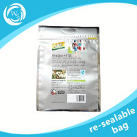 dry food peanuts package bag