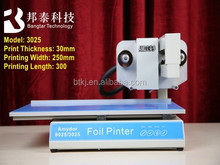 frosty plastic card / post cards gold foil stamp printer In Henan Province
