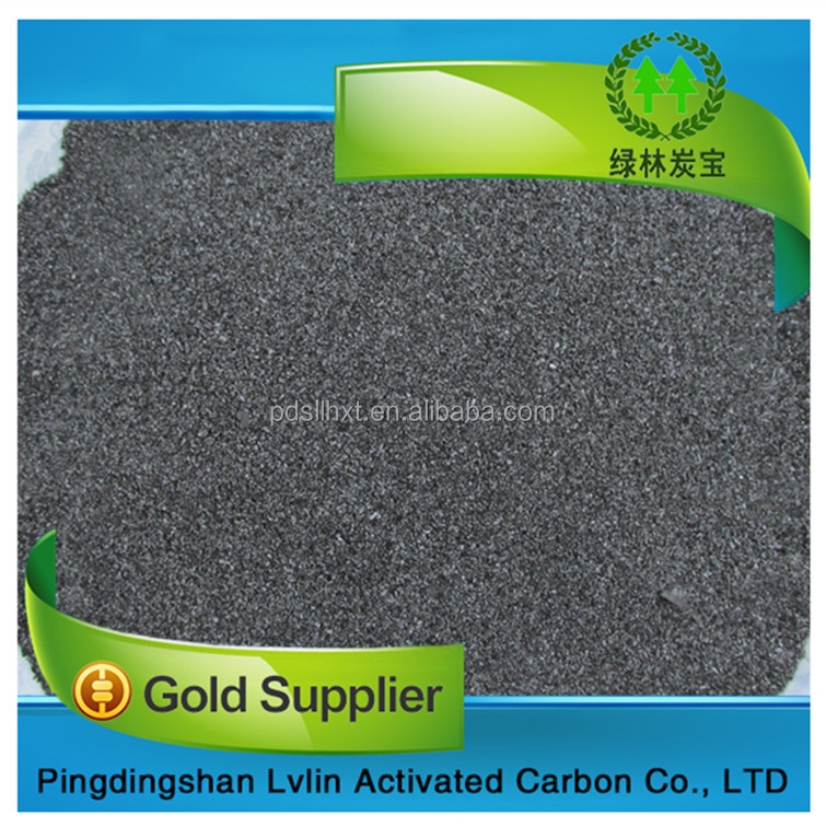 China factory supply Commercial granular coconut shell activated carbon