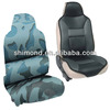 /product-gs/double-cloudy-print-shadow-effetc-embossed-pvc-synthetic-leather-for-car-seat-cover-300469857.html