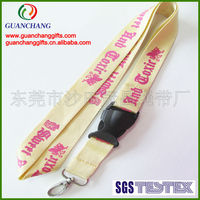 Vender Custom Nylon lanyard