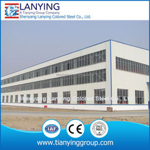 supply large span steel structure warehouse/workshop/building/ factory
