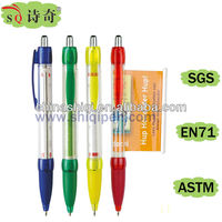 Promotion Plastic Banner Ball Pen(SQ2001)