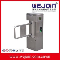 card reader access control swing barrier gates, aotumatic gates. swing gate operator, barrier gates
