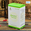 Chinese manufacturer folding card paper madicine packing box
