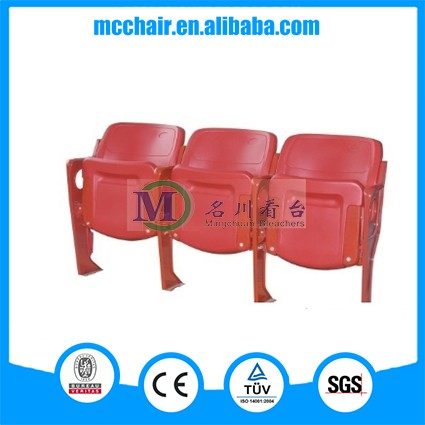 2016 Gemini Floor Mounted China Stadium Seats Folding Adult Soccer Chair/Audience Chair Arena Seating/Grandstand Seating Chairs