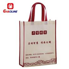 Exclusive wholesale pp non woven lamination fabric packaging carry bags