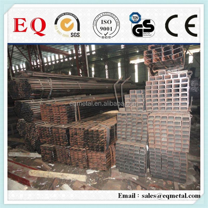 Low carbon steel square tube square tube attractive price hollow rectangular steel tube