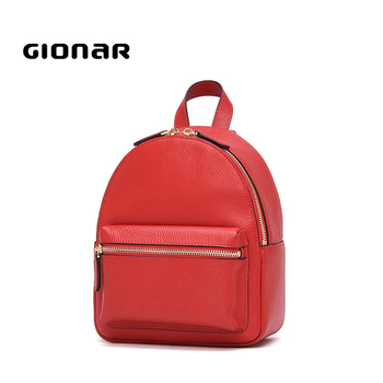 2017 Guangzhou Designer School Cute Small Leather Backpack For Teens