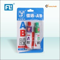 auto spare parts AB Glue,5 Minutes Rapid Clear Epoxy Adhesive