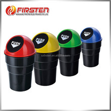 Customized Small Portable Round Car Plastic Waste Bin