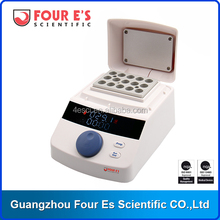 China professional manufacturer biological lab incubator price