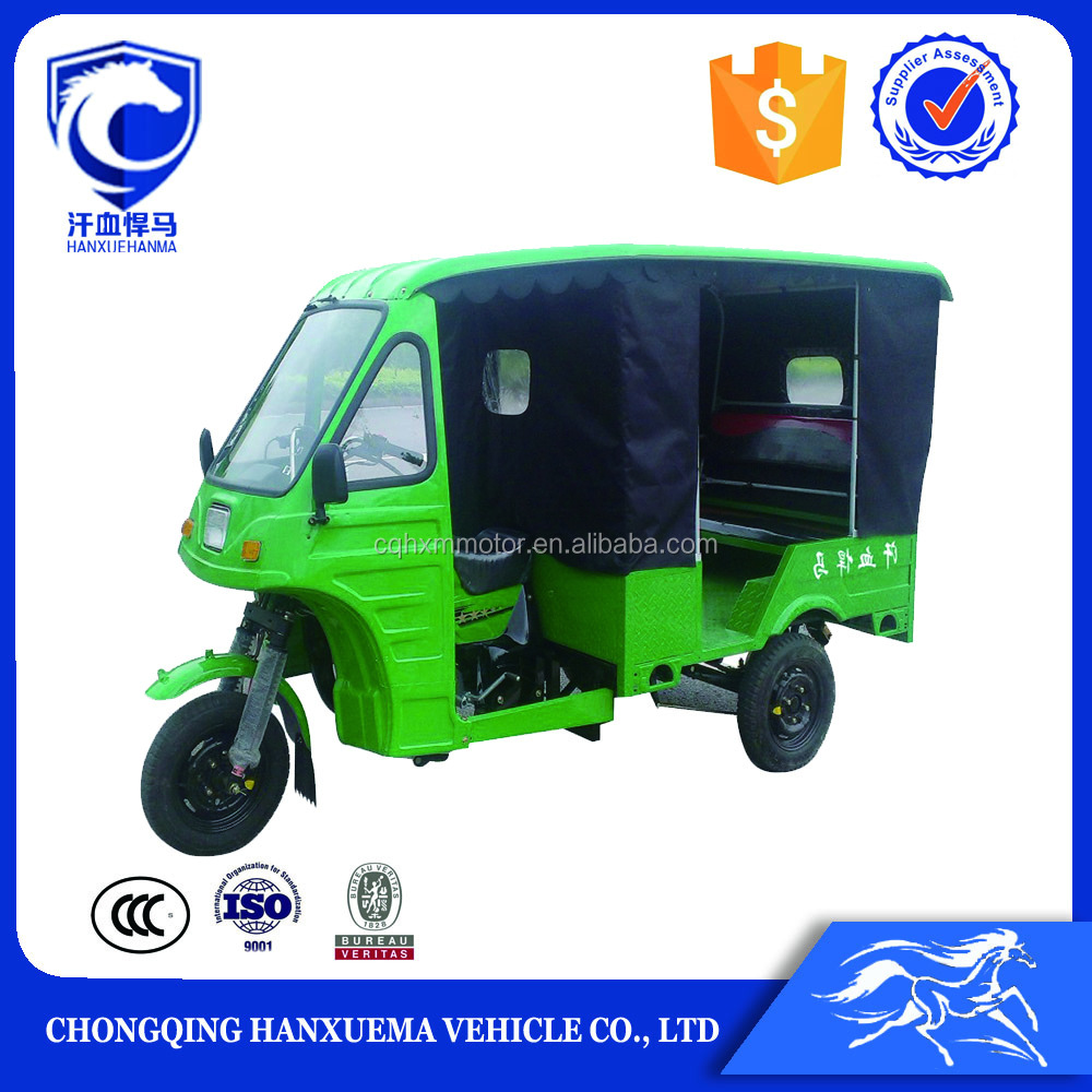 175cc passenger bus tricycle