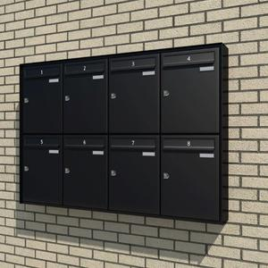 Custom Stainless Steel Outdoor Mailboxes For Apartments