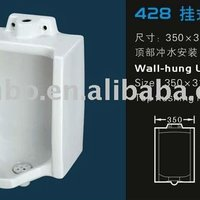 Built In Platform Floor Standing Urinal
