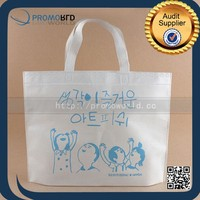 foldable shopping bag pattern