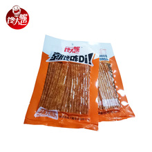high quality low fat vegetarian food ready to eat single serve snacks food bags dofu