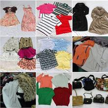 Original Unsorted KOREA+JAPAN used clothing