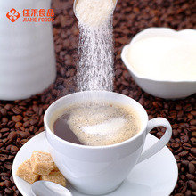 Wholesale Factory Price K60 Non Dairy Coffee Creamer For Coffee Shop