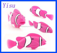 Robot Fish Activated Swimming in Water Electronic Toy Kids Children