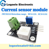 The hall current sensor wcs2210 0-12A DC current sensor overcurrent / short-circuit detection module