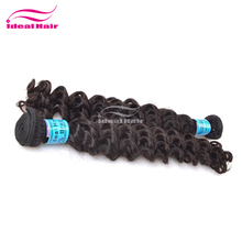alibaba wholesale AAAAA top quality natural color remy 100% virgin brazilian hair