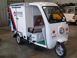 China best delivery truck cargo tricycle with 800W brushless motor