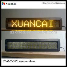 Yellow color PC software + remote control P7.62-7x50Y LED running display