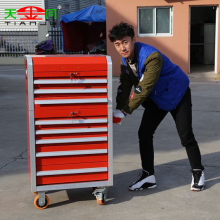 TJG-108MG Stainless Steel Tool Box Trolley For Workshop