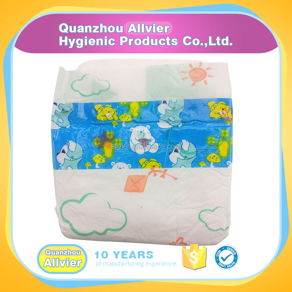 Good quality elastic cartoon sleepy baby diaper